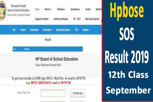 hpbose sos result 2019 12th class september announced