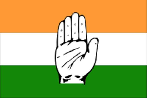 district youth congress