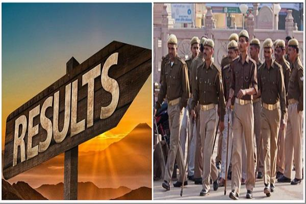 up police recruitment 2018 19 results of recruitment for 49568 posts released