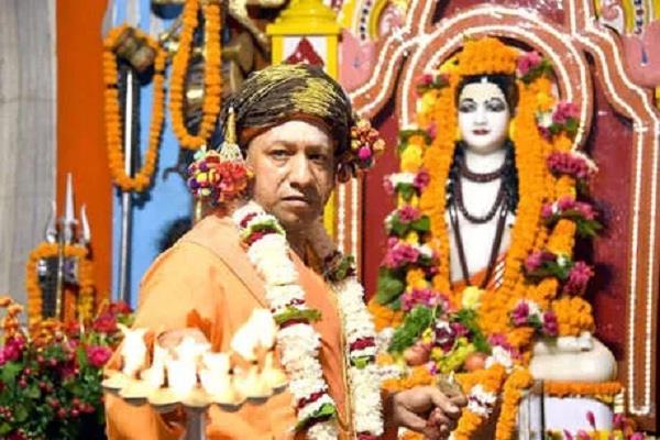 demand of narendra giri
