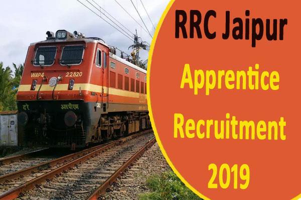 rrc jaipur recruitment 2019 for apprentice posts