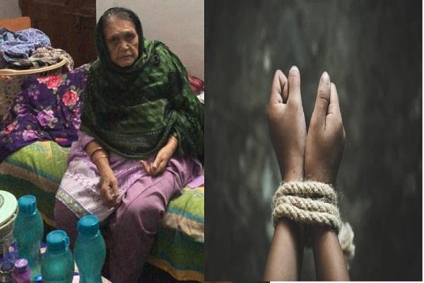 elderly women had been held hostage for 15 months