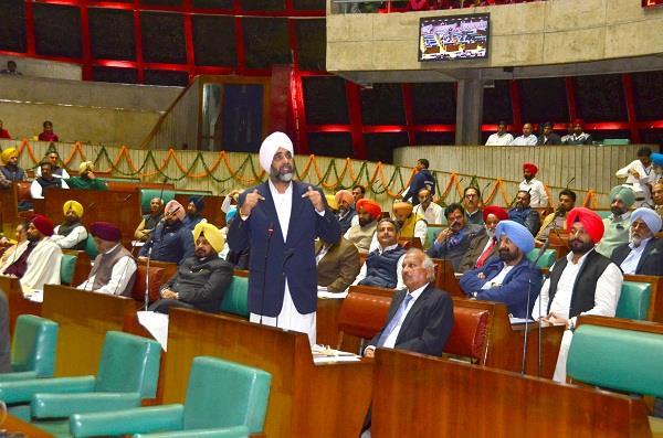 punjab assembly house