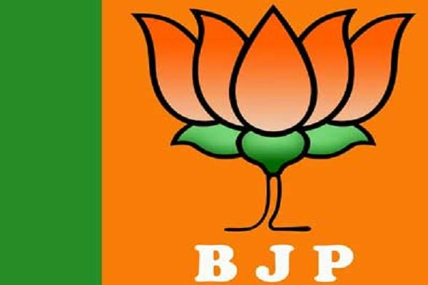 haryana bjp released list of district election officials