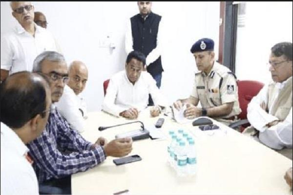 action 5 people disrupting law and order mp after ayodhya verdict