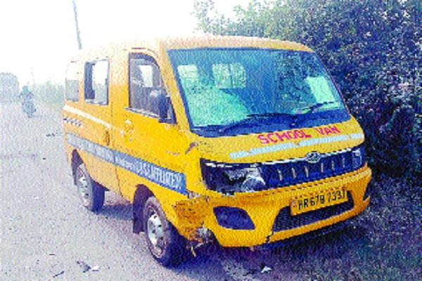 school van collides bike youth dies
