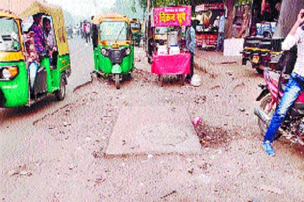 cyber city roads are not getting rid of potholes face problems