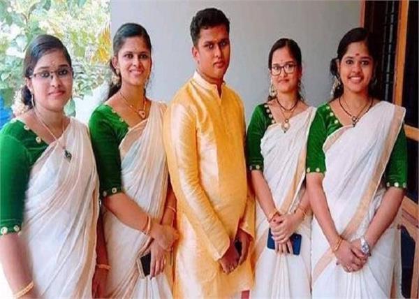 दिलचस्प: एक दिन पैदा हुई ये 4 बहनें, अब एक ही मंडप में लेंगी फेरे