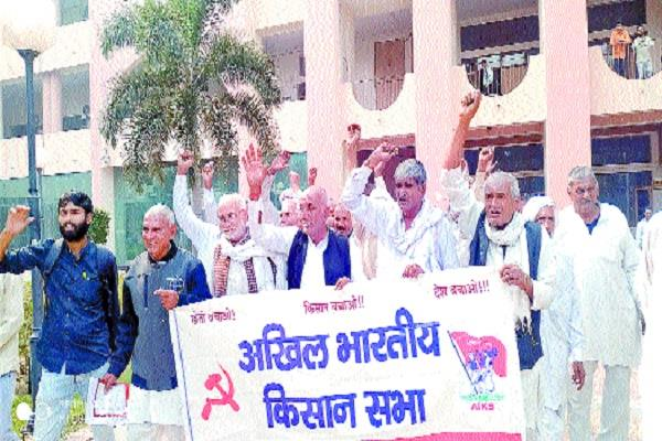 compensation farmers paid d c protest held in office
