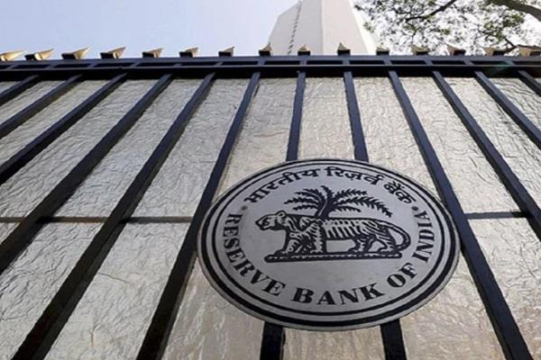willful defaulter list rbi released loan of 3225 crores this businessman indore