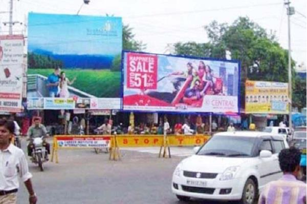 chief secretary gave instructions to remove illegal hoardings within 7 days