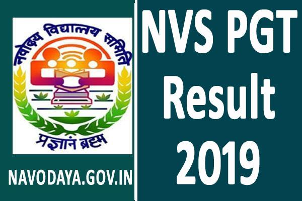 nvs pgt result 2019  written test results released check this way