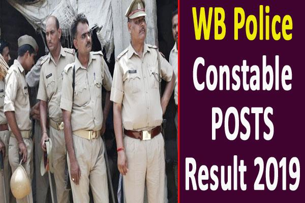 wb police constable result 2019 released
