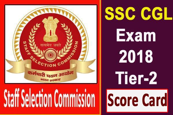 ssc 2019 cgl tier ii exam score card released check soon