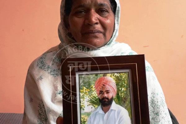 punjab police soldier missing