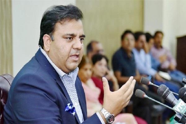 pak minister again gave absurd statement about kashmir