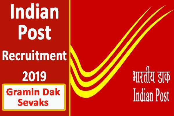 india post recruitment 2019 recruitment for gramin dak sevaks posts apply soon