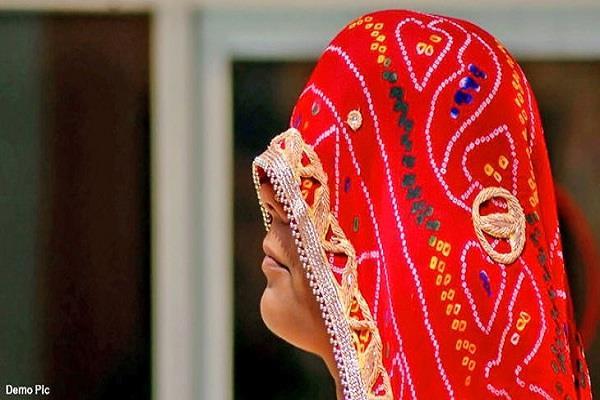 marriage broken due to serpent dance