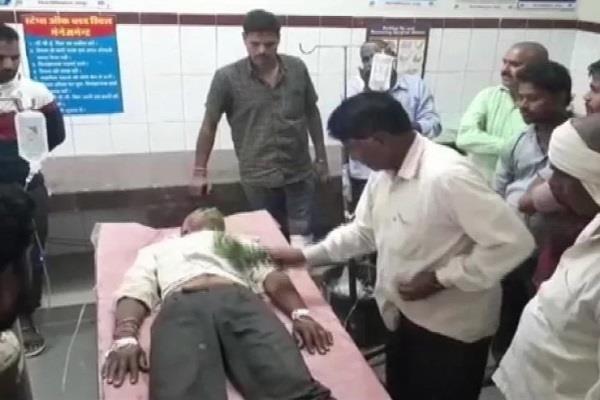 flick burnt to snake snake in government hospital