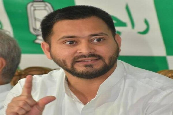 rjd s recommendation to fill backlog vacancies from reserved quota tejashwi