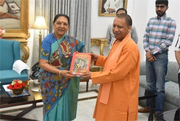 cm yogi congratulates governor anandiben on his birthday