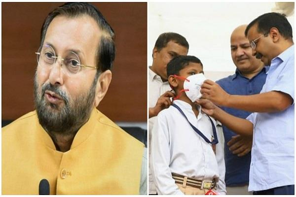 javadekar says kejriwal doing politics on poisonous air