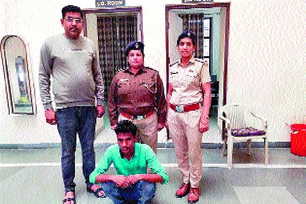woman and men arrested for blackmailing railway employee