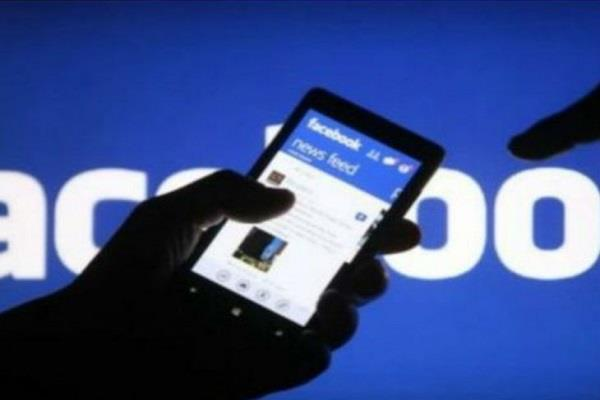 facebook id hacking thugs messaging messenger transferring money