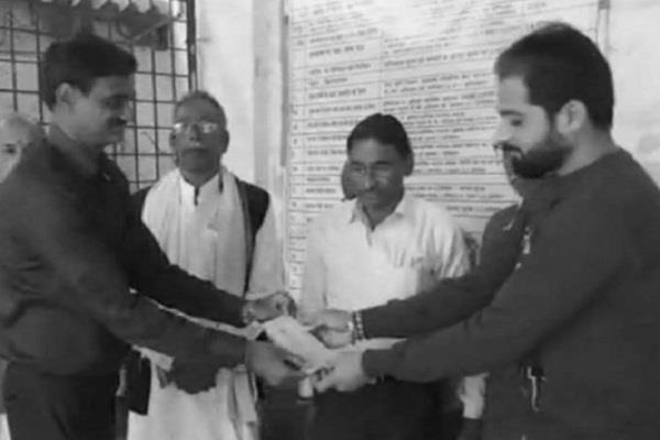 madhya pradesh betul jagdish bharti ganga