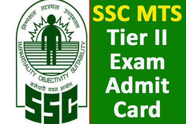 ssc mts tier ii 2019 admit card released