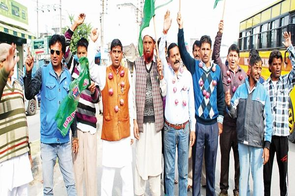 rashtriya janata dal activists protest against inflation