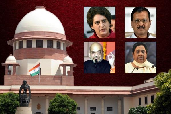 country united after supreme decision on ayodhya