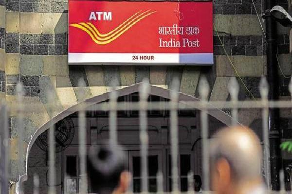 study on separation of life insurance from indian post continues