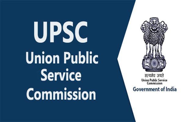 upsc ifs 2019 main exam will start from this day exam details