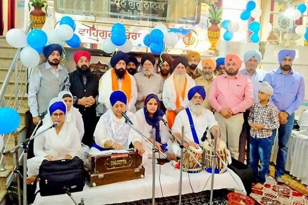 550th prakash utsav is being celebrated in jalandhar