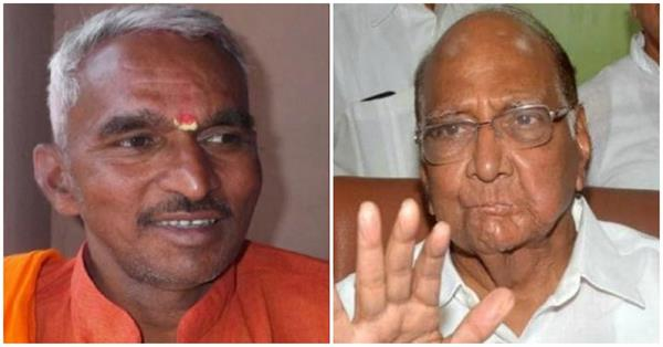 bjp mla compares sharad pawar with dancer says  you can do anything