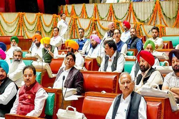 aam aadmi party did walkout from the house know which bills passed