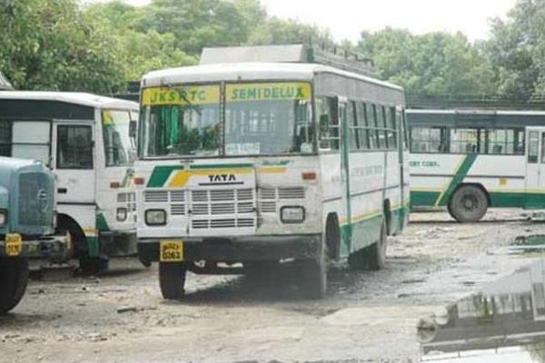 jammu and kashmir government shut down 15 year old buses