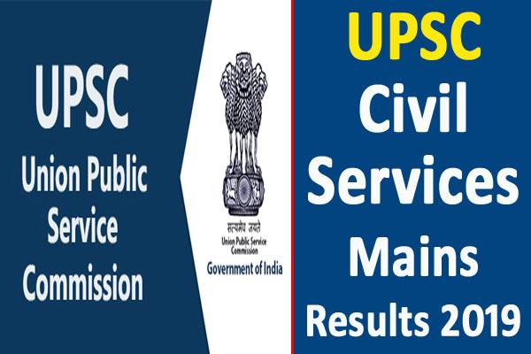 upsc mains 2019 mains exam results to be released on this day