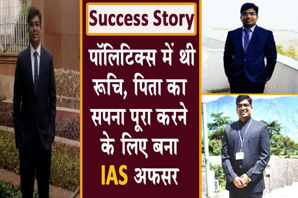 success story syed riaz ahmed formerly become ias officer