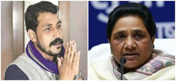 chandrashekhar of bhim army extended the hand of friendship with mayawati