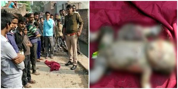 shame on humanity kalyugi mother threw her newborn baby in the drain