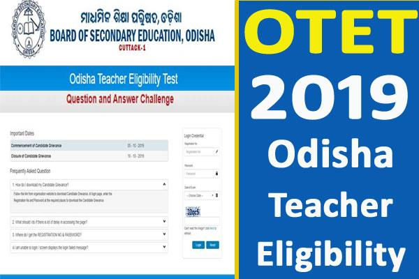 otet 2019 result to be declared soon