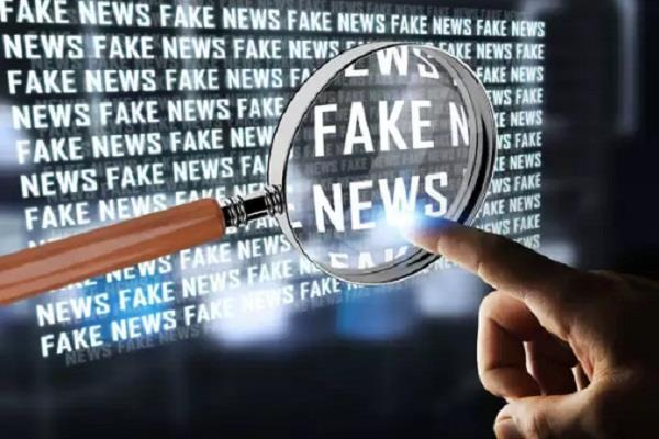 7 types of fake news identified to help detect misinformation