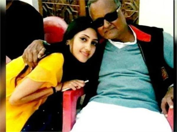 aditi singh became emotional after remembering her father on the wedding day