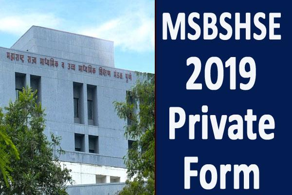 msbshse 10th 12th students apply for private exam in maharastra