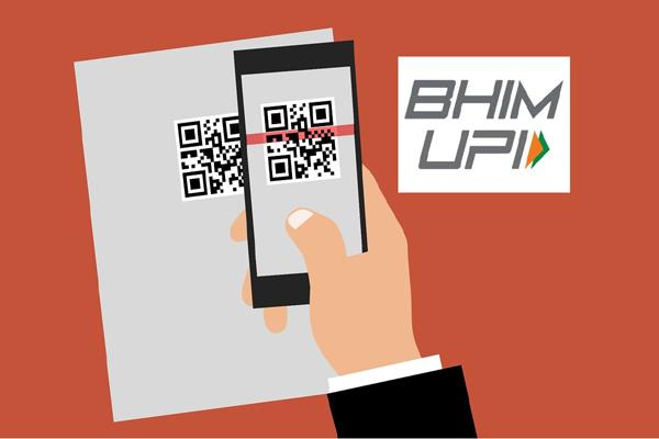 bhima upi  performance  in singapore for the first time internationally