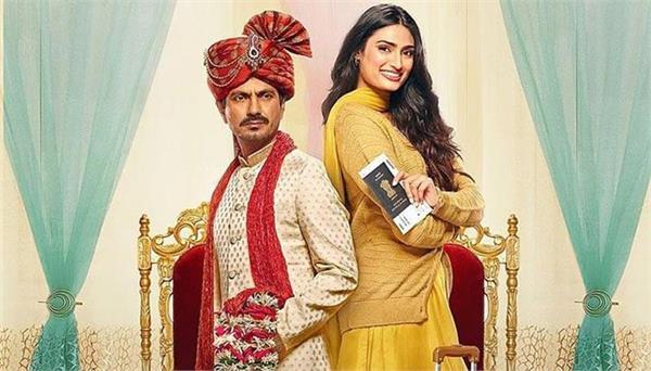 motichoor chaknachoor movie review in hindi