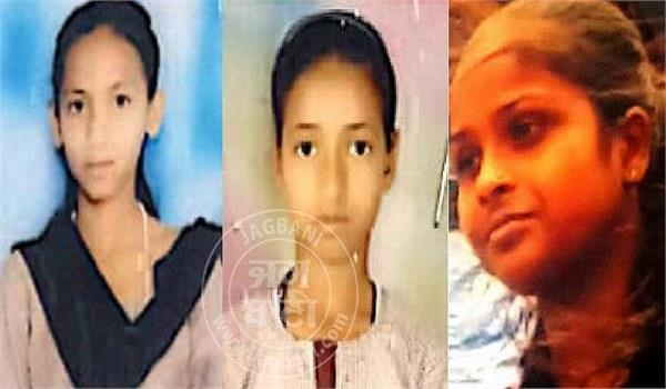 bathinda 3 girls who went to school suddenly went missing