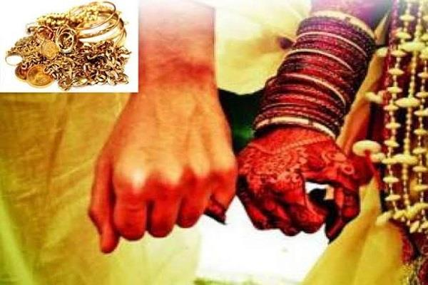 wife escaped with jewelry and money due to illegitimate relationship